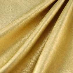 Tissu simili cuir polyester...