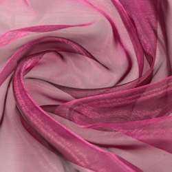 tissu organza couleur mauve