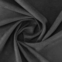Scuba daim uni couleur Noir