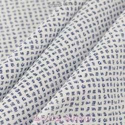 Tissu Popeline Coton Imprimé